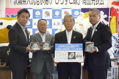 大洗町産のシラスを使った「しらすご飯」をPRする小谷隆亮町長(右から2人目)ら=同町磯浜町