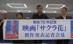 「戦後70年の今年は重要な年」と話す松村克弥監督(右から2人目)ら=県庁
