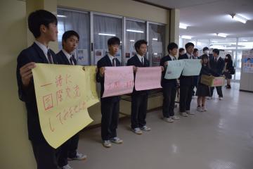 放課後に支援物資の提供を呼び掛ける生徒会役員=県立東海高校