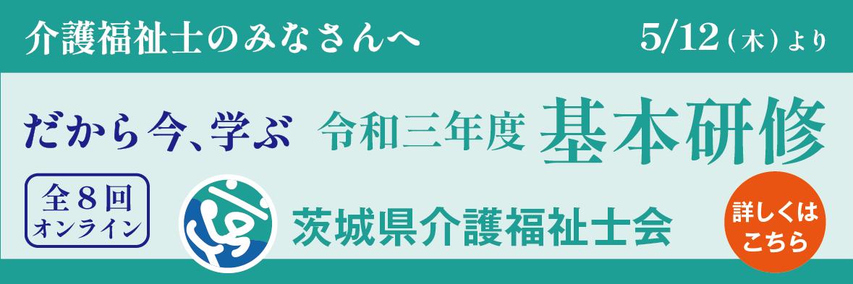 コロナ 市 しまむら 北 茨城 岡山県内における新型コロナウイルス感染症の患者発生状況