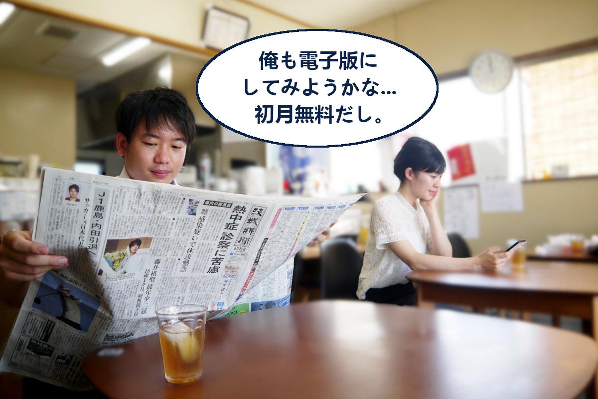 お悔やみ 茨城 新聞