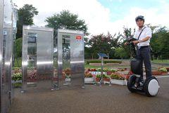 中央公園に設けられた充電ステーション=つくば市吾妻