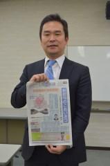常陽新聞を創刊する楜沢悟社長=つくば市内