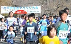 約2100人が走り初めをした水戸市元旦マラソン大会=水戸市の千波湖畔