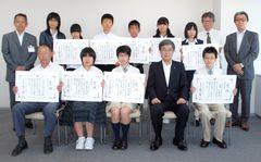 本年度の「全日本中学生水の作文コンクール」入賞者ら=県庁