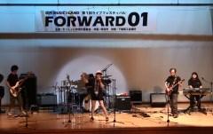 中心市街地の活性化を目指して開かれたライブイベント「FORWARD01」=筑西市丙