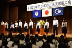 中学生10人が熱弁を振るった「少年の主張県大会」=那珂市福田の市中央公民館