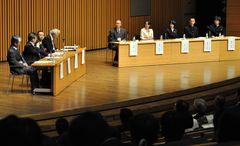 スーパーグローバルハイスクール指定を受けた県立土浦一高のキックオフシンポジウム=つくば国際会議場