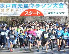 約2200人が走り初めをした水戸市元旦マラソン大会=水戸市の千波湖畔