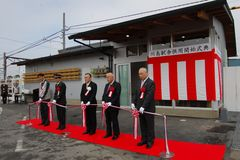 JR水戸線川島駅舎が完成して開かれた式典=筑西市伊佐山