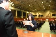 県立総和高最後の卒業生を代表し、答辞を読む岡田優佳さん=古河市磯部