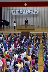 定年退職する野口敬三校長を送る会が児童たちによって行われた=筑西市立下館小