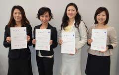 本年度の「いばらき女性特派員」に委嘱された4人=県庁