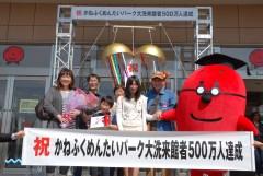 500万人目の来館者となった武田さん一家とパークキャラクター「タラコン博士」=大洗町磯浜町のかねふくめんたいパーク大洗
