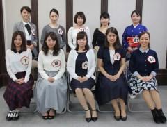 2016年水戸の梅大使に選ばれた10人=県三の丸庁舎