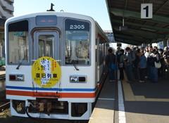 記念イベントで運行した常総線の「復旧列車」=常総市水海道宝町の水海道駅