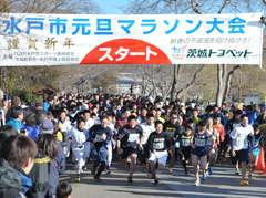 約2000人が走り初めをした水戸市元旦マラソン大会=水戸市の千波湖畔