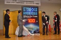 「G7茨城・つくば科学技術大臣会合」まで100日を示すカウントダウンボードを除幕する関係者ら=つくば市竹園のつくば国際会議場