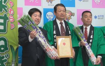 高橋靖水戸市長にGI登録を報告する園部優部会長と八木岡努組合長(左から)=水戸市中央