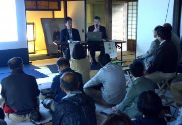 徳川慶喜とコーヒーについて考えた特別講演会=水戸市三の丸の弘道館