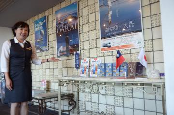 台湾向けのパンフレットなどが並んだ観光案内を紹介する鍾明儀さん=大洗町磯浜町の大洗ホテル