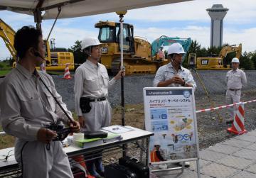 トプコンの関東トレーニングセンタで行われた建設ICT体験会=行方市玉造甲