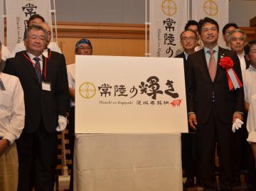 新ブランド豚肉「常陸の輝き」を発表する大井川和彦知事(右)と県養豚協会の倉持信之会長ら=水戸市内