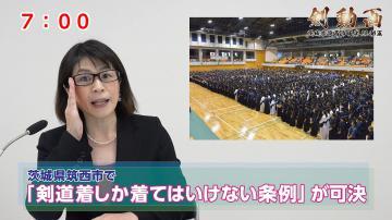 筑西市が制作した「剣動画」のニュースシーン(市提供)