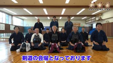 「剣動画」の最終シーン。前列中央は須藤茂市長(筑西市提供)