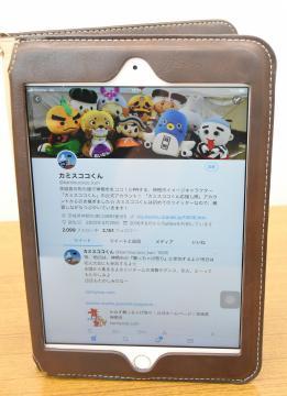 カミスココくんが専用のタブレット端末「iPad(アイパッド)」でつぶやく=神栖市役所