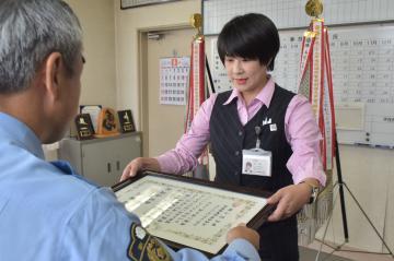 村上貴志署長から感謝状を受け取る常陽銀行の飯田尚枝さん=常総警察署