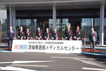 県西部メディカルセンターの開院式でテープカットする、梶井英治院長(左から4人目)ら関係者=筑西市大塚