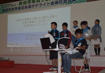 「鉾田市環境フェア」で事例発表する市立白鳥西小の児童=鉾田市当間