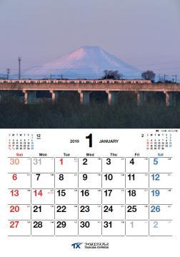 TX全20駅で発売する2019年版カレンダー