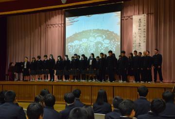 「あの町この町」などを歌う生徒代表=県立磯原郷英高校体育館