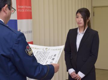 下妻警察署の福地健一郎署長(左)から感謝状を贈られる臼井葵羅さん=下妻市下妻丙