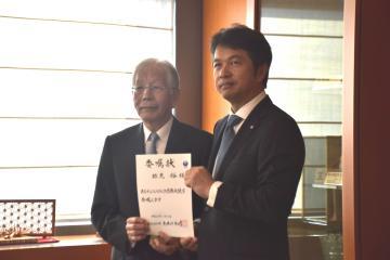 いばらき医療大使に任命された跡見裕杏林大名誉学長(左)=県庁