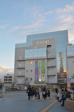 初売りを1月2日に切り替えた水戸駅ビル「エクセル」=水戸市宮町