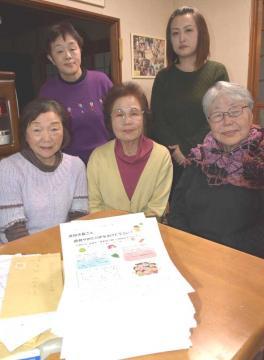 署名活動に取り組む主婦たちと集まった署名簿(手前)=鉾田市上沢