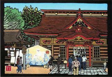 「大洗磯前神社と干支大絵馬」の作品