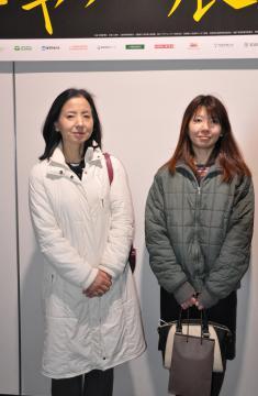 6000人目の入場者となった金子百合子さん(左)と娘の加寿美さん=土浦市大和町