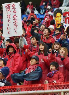 鹿島対水戸戦で声を枯らす鹿島のサポーター=カシマスタジアム、高松美鈴撮影