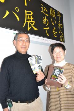 8000人目の入場者となった鶴見嘉代さん(右)と夫の正さん=土浦市大和町