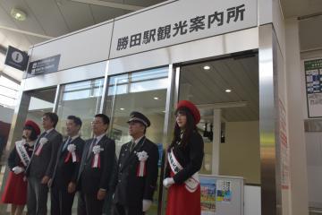 観光案内所前で記念撮影する関係者=ひたちなか市のJR勝田駅