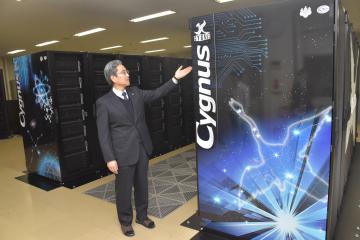 筑波大が運用を始めた新型のスーパーコンピューター「シグナス」=つくば市天王台