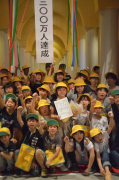 300万人目の入場者となった丹野結理さん(中央)と助川小4年の児童=日立市幸町