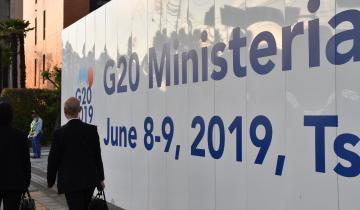 G20貿易・デジタル経済大臣会合が開かれるつくば国際会議場=6日午後、つくば市竹園