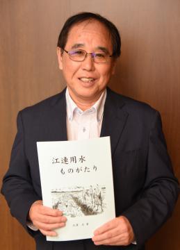 出版した「江連用水ものがたり」を掲げる、元関城西小校長の北澤正さん=筑西市木戸
