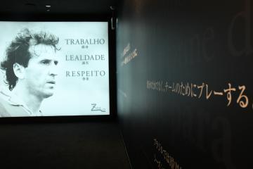 カシマサッカーミュージアムに新設されたジーコ氏の言葉を伝えるコーナー=鹿嶋市神向寺
