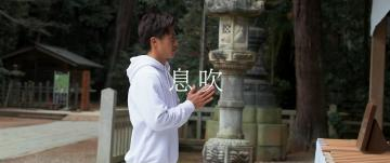 鹿島アントラーズ安部選手が登場する鹿嶋市のプロモーション動画(市提供)
